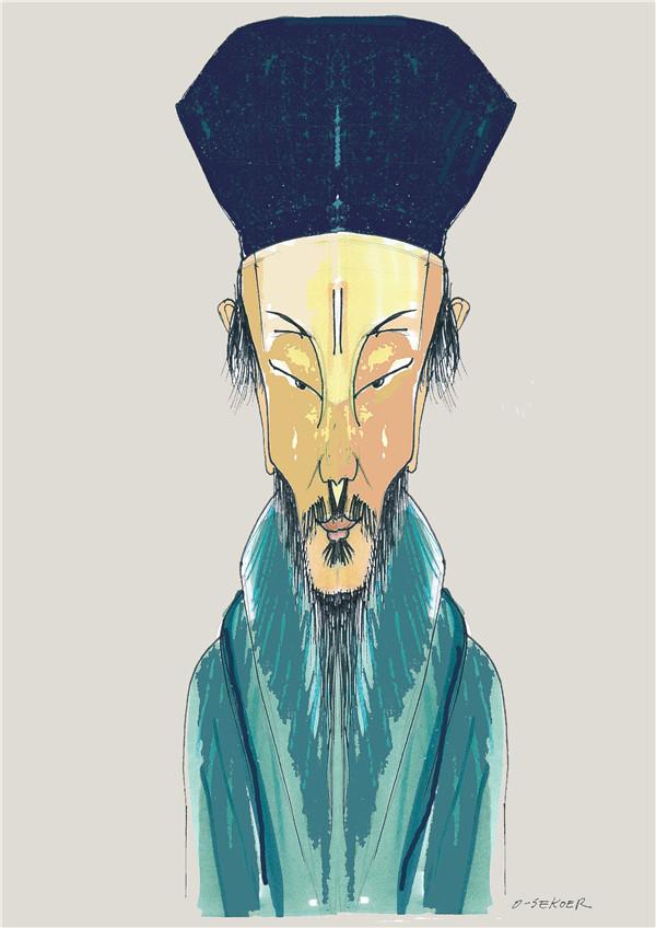 Wang Shouren